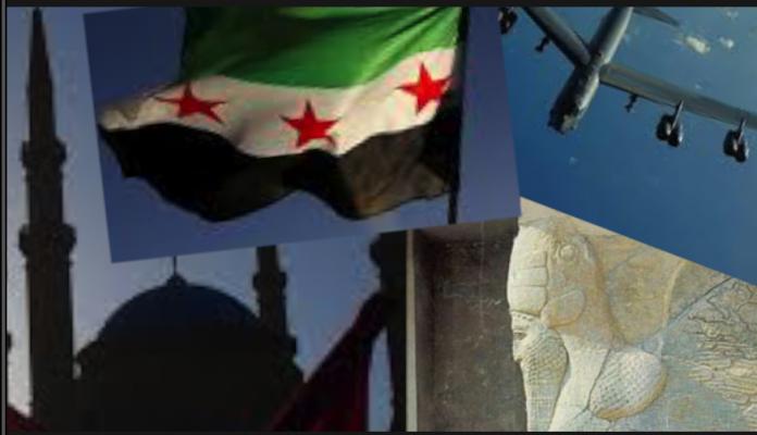 SYRIA ASSYRIA