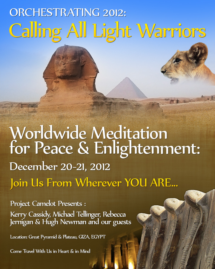 egyptMeditationposter01