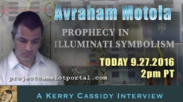 ISRAELI SPEAKS OUT ABOUT SECRET ILLUMINATI SYMBOLISM & THE DEATH OF BARRY CHAMISH
