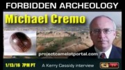 KERRY CASSIDY INTERVIEWS MICHAEL CREMO RE FORBIDDEN ARCHEOLOGY