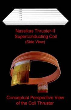 thruster-IIc